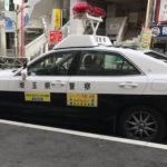 埼玉カルチャーショック、軽く東京ホームシック