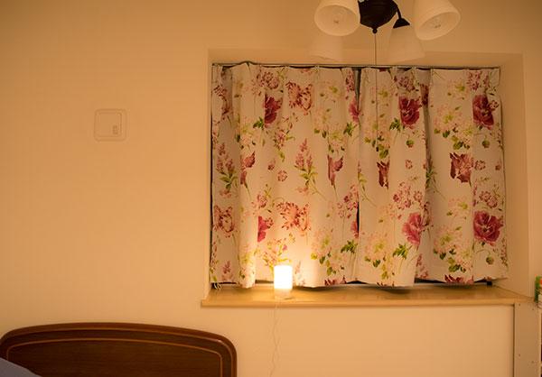 寝室の出窓のカーテンをFrancfranc(フランフラン)に替えてみた | My ...