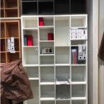 仕事部屋の書棚が決まらず結局ニトリ