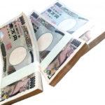 埼玉の中古マンション 相場が謎過ぎる件