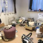 日本人が清潔好き、と思った海外での部屋探し