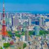 東京の家賃相場が上昇中?やっぱりマンション買って良かったと思う話