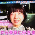 上京ガール、吉祥寺、井之頭公園近くで家賃5万円はちとキツイ・・・