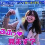 沖縄の上京ガール、ちひろちゃんのその後・・・相変わらず可愛いけど