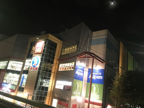 デオシティ 新座 映画