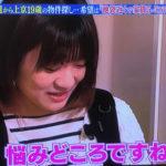 北海道からの上京ガール、ほのか(19歳)、珍しく普通の条件