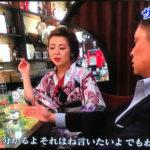 ザ・ノンフィクション 歌舞伎町で生きる 26歳沙世子(さよこ)の場合、会社員でも成功しそう