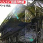 滋賀県野洲市の廃墟マンションに見る中古マンション築年数の限界は?