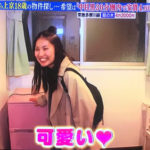 E-girlsに入りたいボンビーガール、青森の高校生 18歳のまお、目黒近くで家賃4万円以下希望