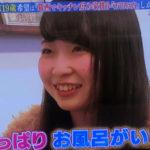 上京ガール、葛西で物件探しの熊本19歳のゆまちゃん、結局市川