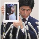 松永真菜 さんのご主人のブログと署名活動