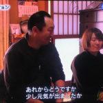 ザ・ノンフィクション 27歳の遺品整理人 小島美羽