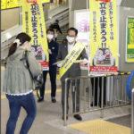 エスカレーター 歩行禁止の前に埼玉、やることあるだろ